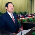В Китае у бывшего министра отобрали $14,5 млрд