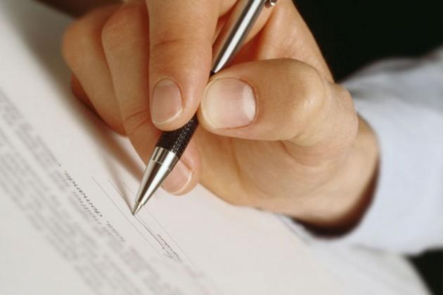 В рамках ЕАЭС подпишут три договора по защите интеллектуальных прав