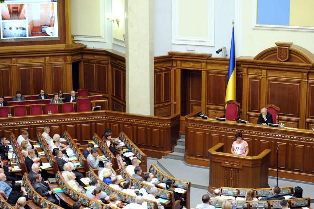 Парламент Украины утвердил состав правительства