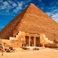 Рейтинг Египта повышен