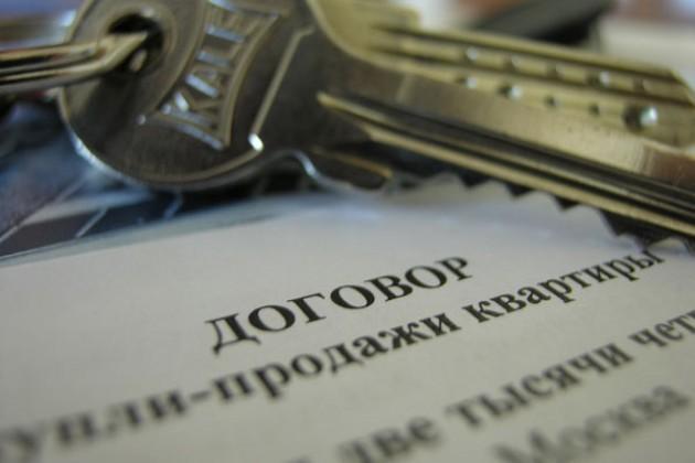 В Казахстане активизировался рынок недвижимости
