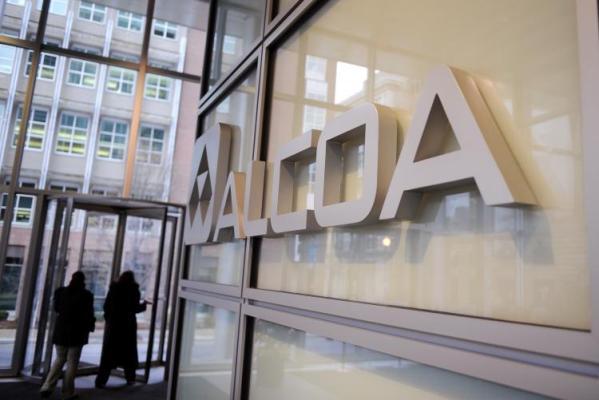 Moody`s снизило рейтинг Alcoa