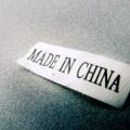 Китайский экспорт вырос из-за девальвации юаня