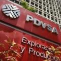США ввели санкции против венесуэльской нефтяной компании PDVSA