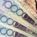 НПО Атырауской области получат 50 млн тенге