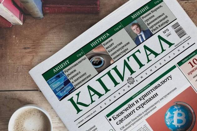 Итоги недели: изменения пенсионной системы, кадровые перестановки иналог наквартиру