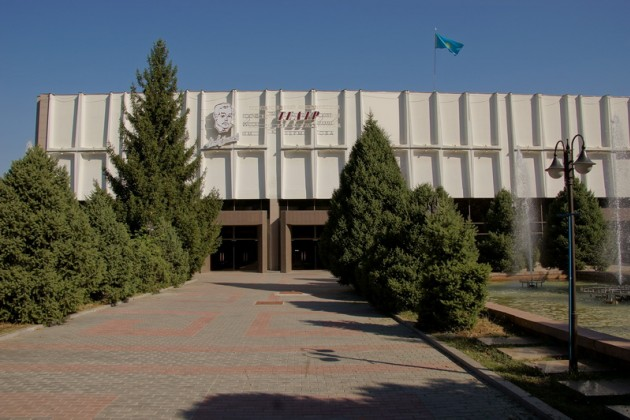 В Алматы проходят дни ВГИКа