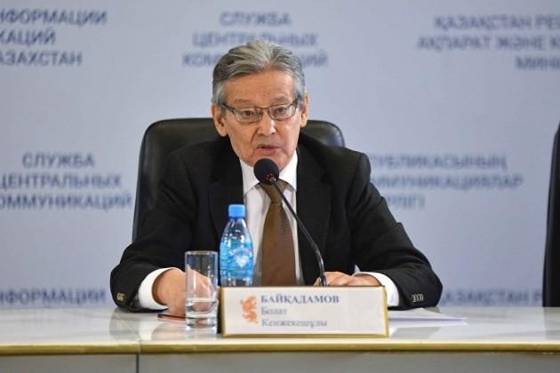 Скончался первый омбудсмен Казахстана