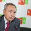 За полгода БТА банк получил прибыль в 15 млрд. тенге