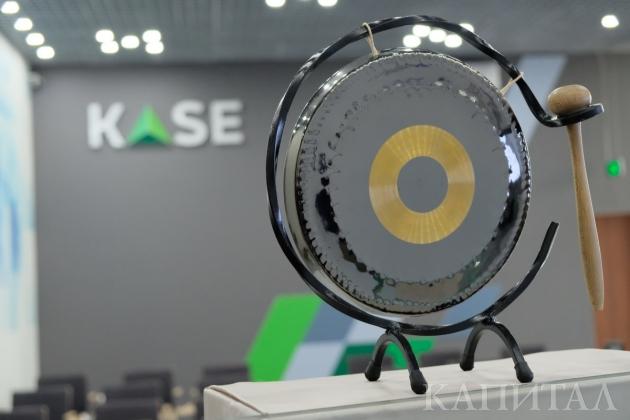 Объем торгов наKASE показал годовой рост в20%