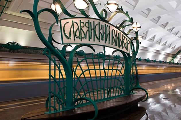 Число погибших в московском метро возросло до 10 человек