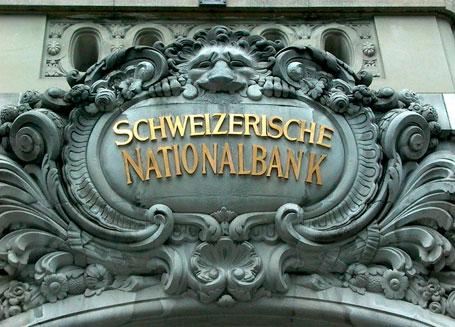 Банковскую тайну отменят в Швейцарии
