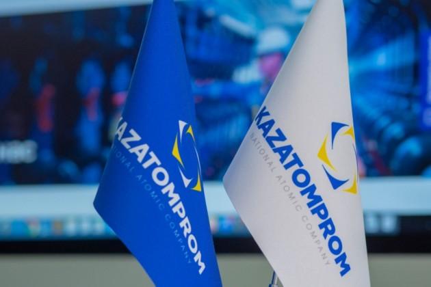 Самрук-Казына продал бумаги Казатомпрома на $128,2 млн