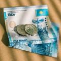 На утренней сессии доллар торговался по 379,9 тенге