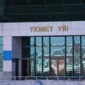 Сменился вице-министр информации икоммуникацийРК