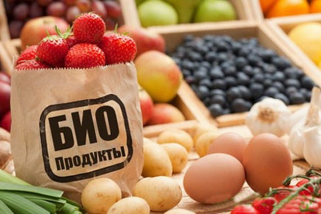Казахстан может стать мировым производителем органической продукции