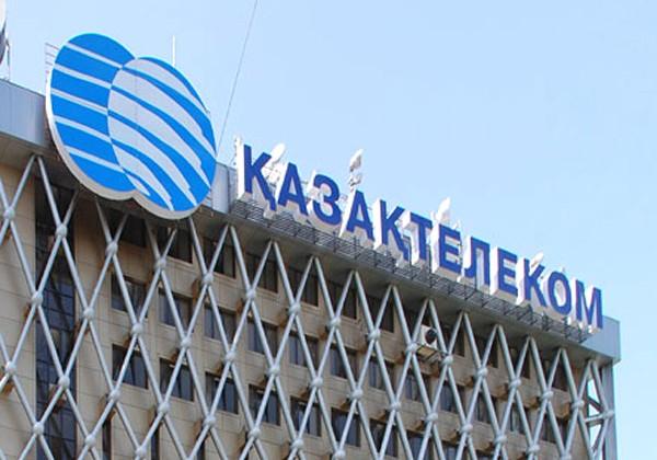 Казахтелеком озвучил итоги работы за 2012 год