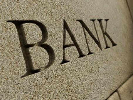 Банки охотнее кредитуют торговлю