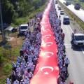ВСтамбуле прошел митинг против Реджепа Эрдогана