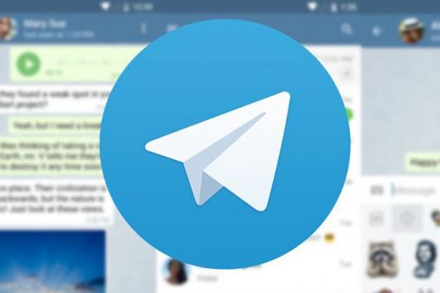 Telegram разрешил пользователям скрывать номер телефона