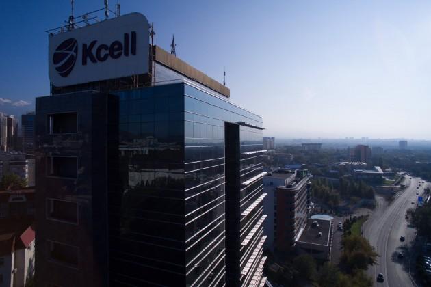 Кселл подвел итоги развития сети в 1 квартале 2019 года
