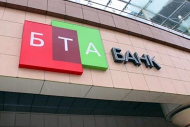БТА Банк уверен в своем будущем