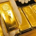 Еврокомиссия рекомендовала Кипру продать золотой запас