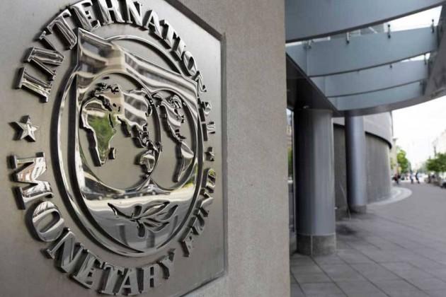 МВФ снизит прогноз мирового экономического роста