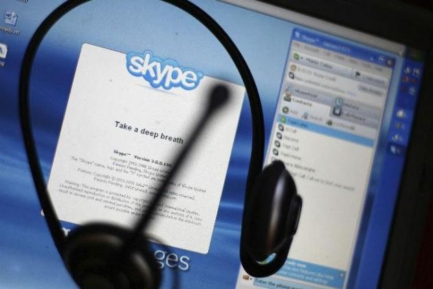 Skype не восстанавливает пароль