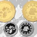 Нацбанк выпустил золотые монеты