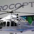 Президент РК прокомментировал ситуацию с Eurocopter