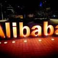 Alibaba опубликовала цели на пять лет