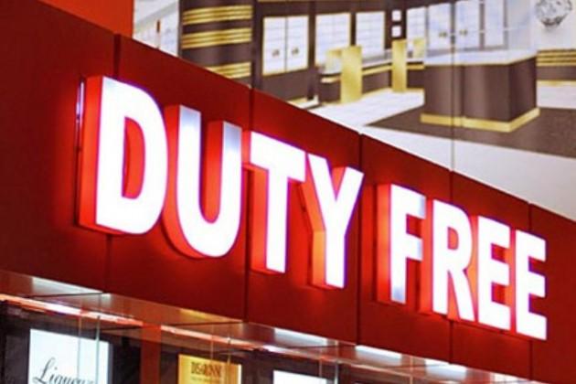 На российских вокзалах откроют duty free