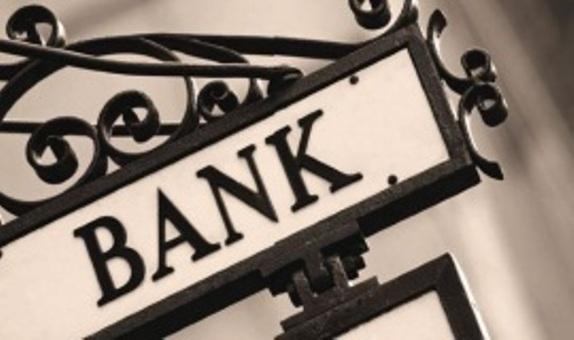 США и Великобритания не будут спасать банки