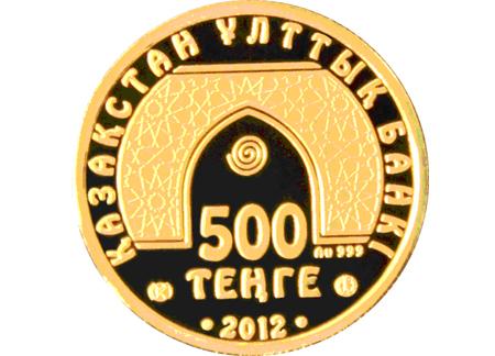 Казахстанцы будут расплачиваться золотом