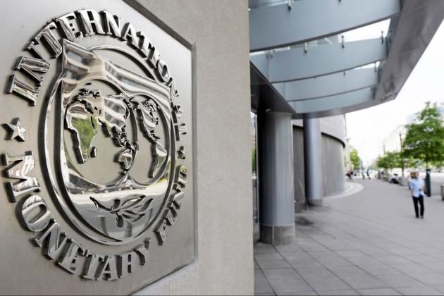 Страны ЕС выдвинули единого кандидата на пост главы МВФ