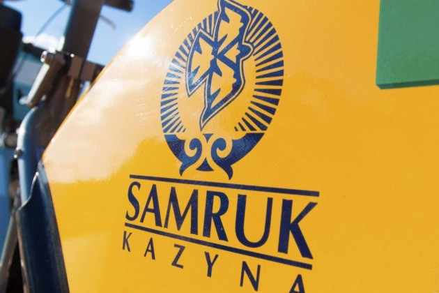 Самрук-Казына нарастила прибыль почти в два раза