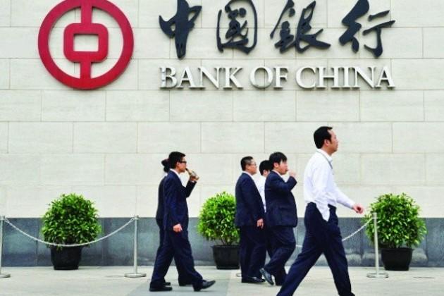 Bank ofChina увеличит инвестиции винновационные разработки