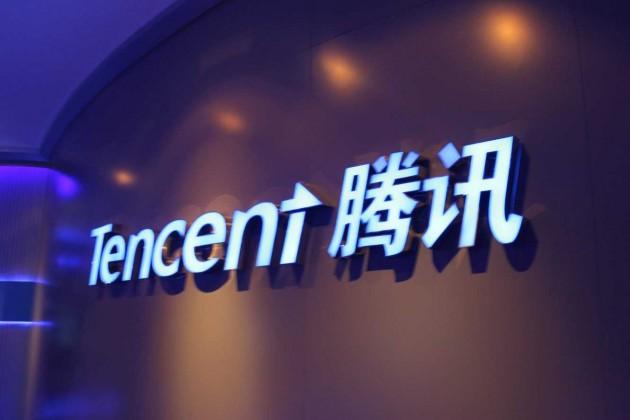 Tencent достигла $500млрд капитализации