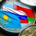 Выход из валютного союза ЕАЭС должен быть продуман