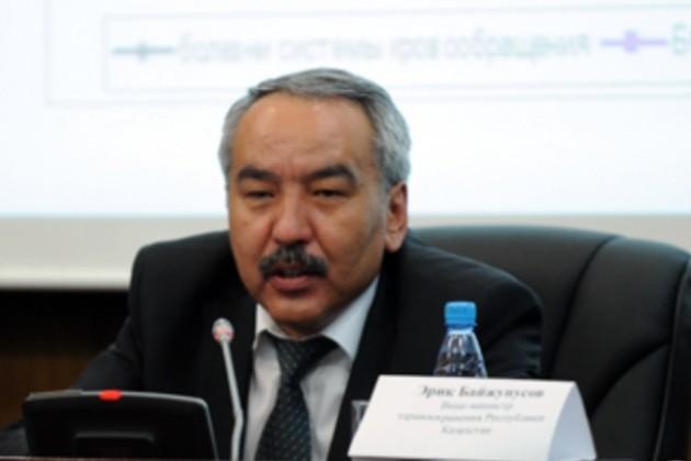 В Минздраве отреагировали на критику Дариги Назарбаевой