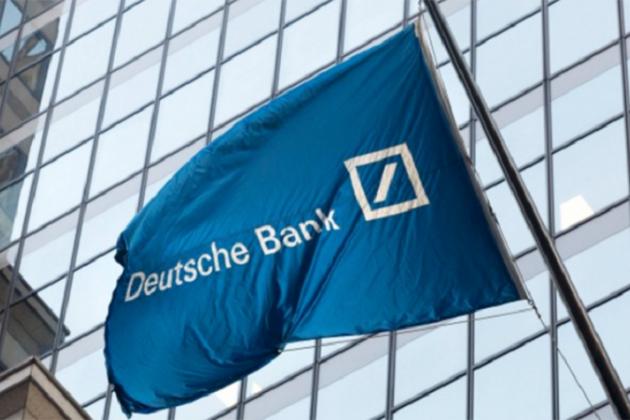 Deutsche Bank переведет активы изЛондона воФранкфурт