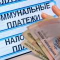 В РФ создадут национальную платежную систему