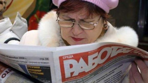 Пожилые казахстанцы станут бизнесменами