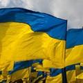 Госдолг Украины превысил $69,3 млрд
