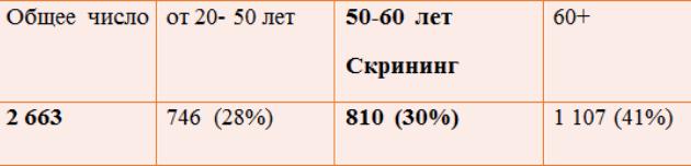 c1cbefbf5d531e6a8f5d151c710.png