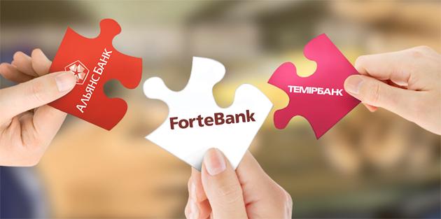 Альянс объявил о присоединении к Темiрбанку и Forte Bank
