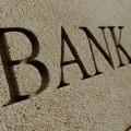 Кредитный рынок растет в потребительском секторе