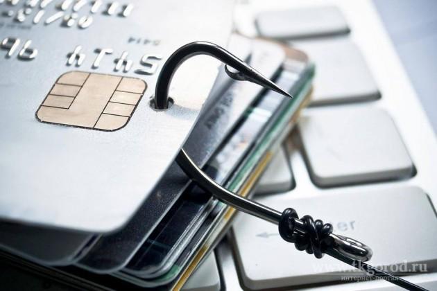 Набирже вЯпонии украли криптовалюту