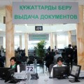 Новый ЦОН открыт в Петропавловске